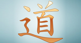 Customer experience Taoism-lesson 1